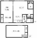 永山4‐4戸建