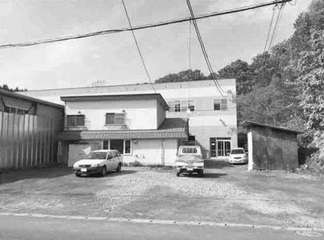 小樽市 工場・事務所の外観写真