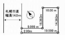 札幌市白石区平和通