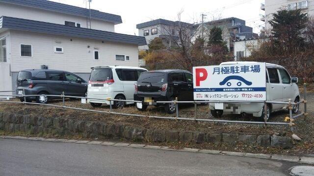 小樽富岡1丁目パーキングの外観写真