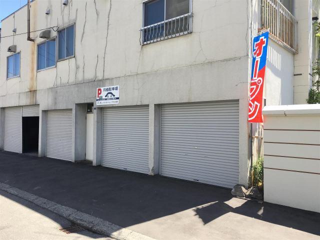 豊平4-8ガレージの外観写真