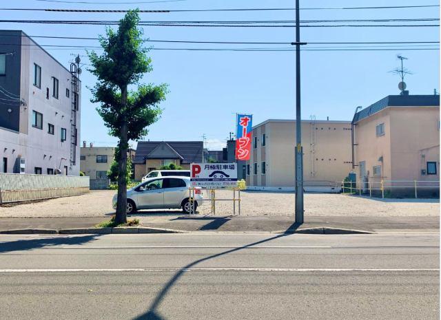 北郷2条5丁目パーキングの外観写真