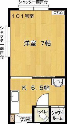 広めの築浅1Kアパートメント