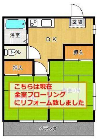201号室 2階角部屋