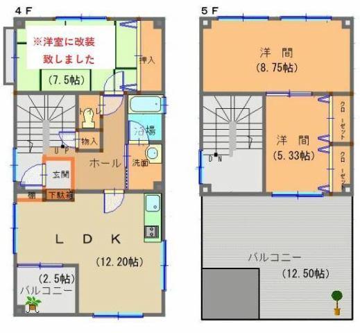 最上階 メゾネットタイプのマンション
