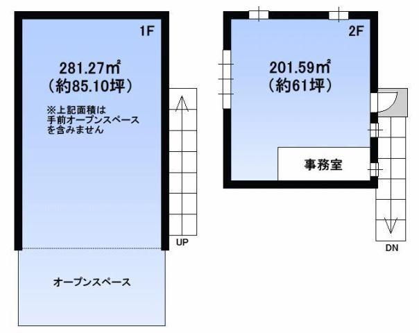1階は天井の高い作業場
