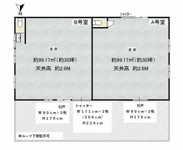 東南の角:A号室