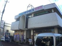 佐藤原宿ビルの外観写真