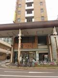 城内町2丁目 ターミナルホテル 貸店舗・事務所