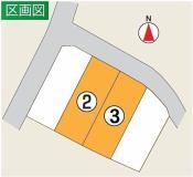 東邦ピュアコート今井II 2号地