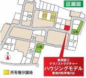 東邦ピュアタウン徳間 18号地