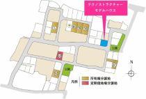 東邦ピュアタウン徳間 19号地