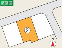 東邦ピュアコート伊勢宮1丁目II 2号地