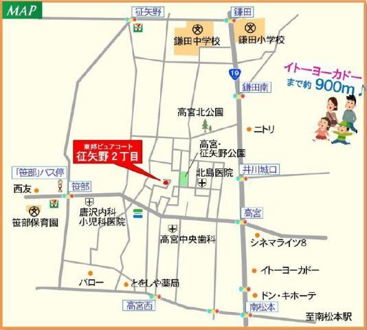 東邦ピュアコート征矢野2丁目 2号地の外観写真