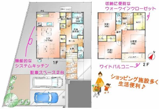 東邦ピュアコート上田 新築建売 4号棟の間取り