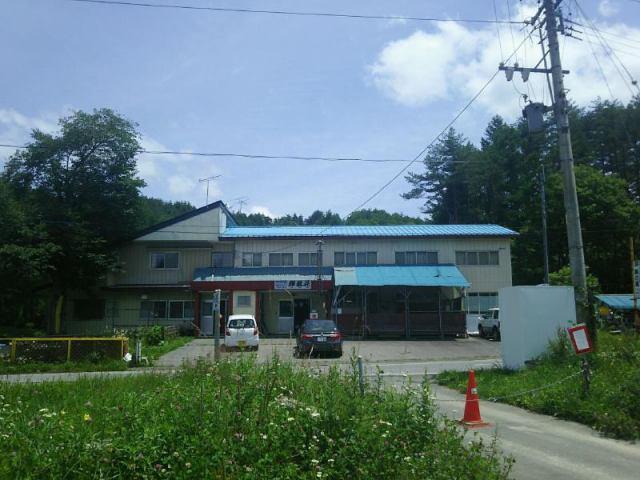 大町中山高原 売り民宿の外観写真