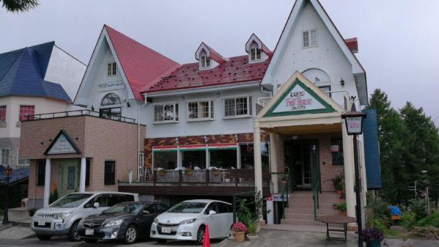 斑尾高原 レストラン&ペンション リフト正面の外観写真