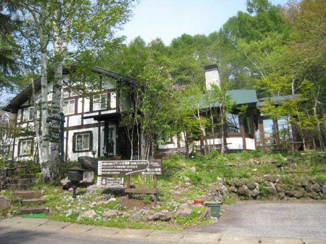 女神湖 売りペンションの外観写真