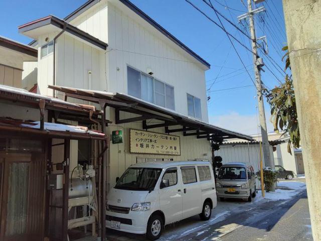 光明町坂井荘の外観写真