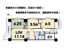リ・エンブル藤枝 5F