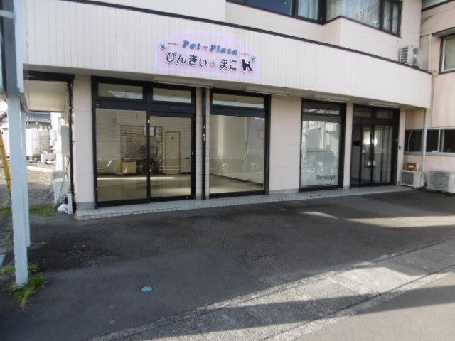 那須野貸店舗・事務所の外観写真