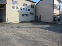 黒柳瓦工業駐車場