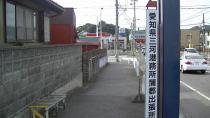 愛知県蒲郡市栄町983-3