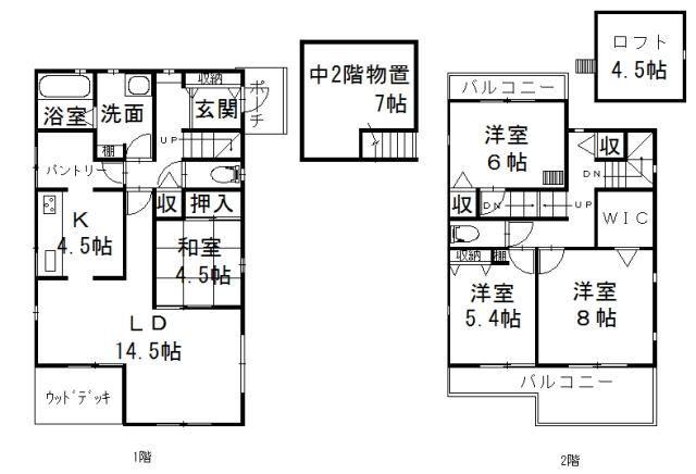 愛知県蒲郡市中部土地区画整理 3号棟の間取り