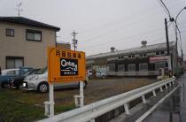 松栄町第1駐車場