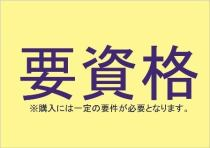 愛知県稲沢市祖父江町三丸渕高畑