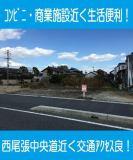 愛知県あま市篠田西出