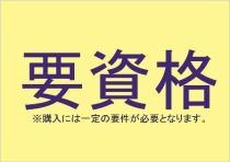 愛知県稲沢市増田南町