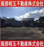愛知県稲沢市平和町上三宅上屋敷