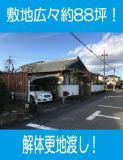 愛知県稲沢市平細工蔵町
