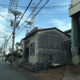 鳴海町 工場(中古住宅付)