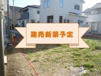 サンテヴィラ石部南(6号地)