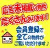 壬生土居ノ内町 コンパクトプランのその他画像