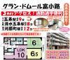 地下鉄&京阪&阪急の3WAYアクセス!通勤通学便利地♪