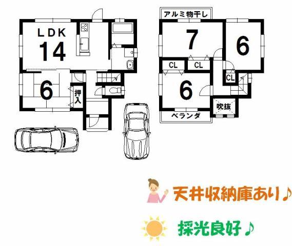 京都市西京区山田平尾町