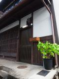 紫野東御所田町