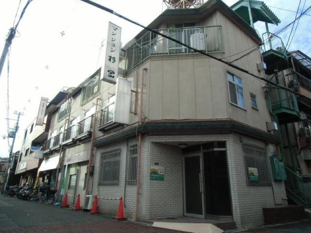 マンション杉岡店舗の外観写真