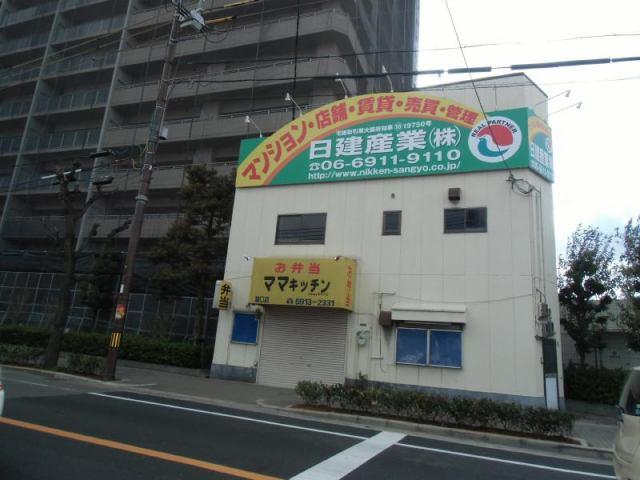 日建横堤2丁目店舗の外観写真