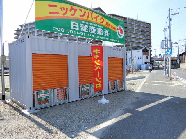 ニッケンバイク鴻池徳庵町の外観写真