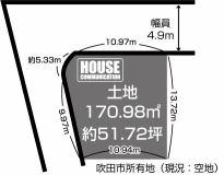 土地51.72坪!建築条件無し売り土地