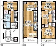 3LDK+納戸+車庫
