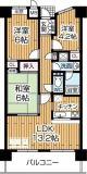 20階建てのマンション!!
