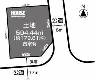 土地179.81坪!(古家は、昭和37年11月建築)