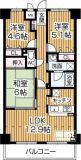 平成8年9月建築!