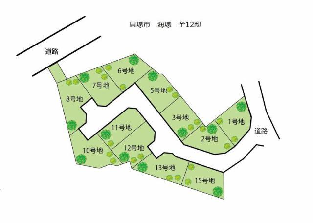 海塚の区画割り図です。全12邸の駅近ニュータウン