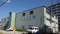 西野第二工場